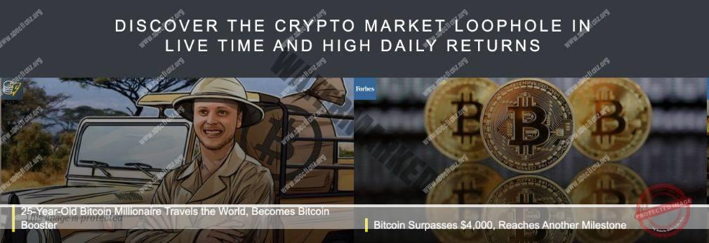 Bitcoin Loophole user